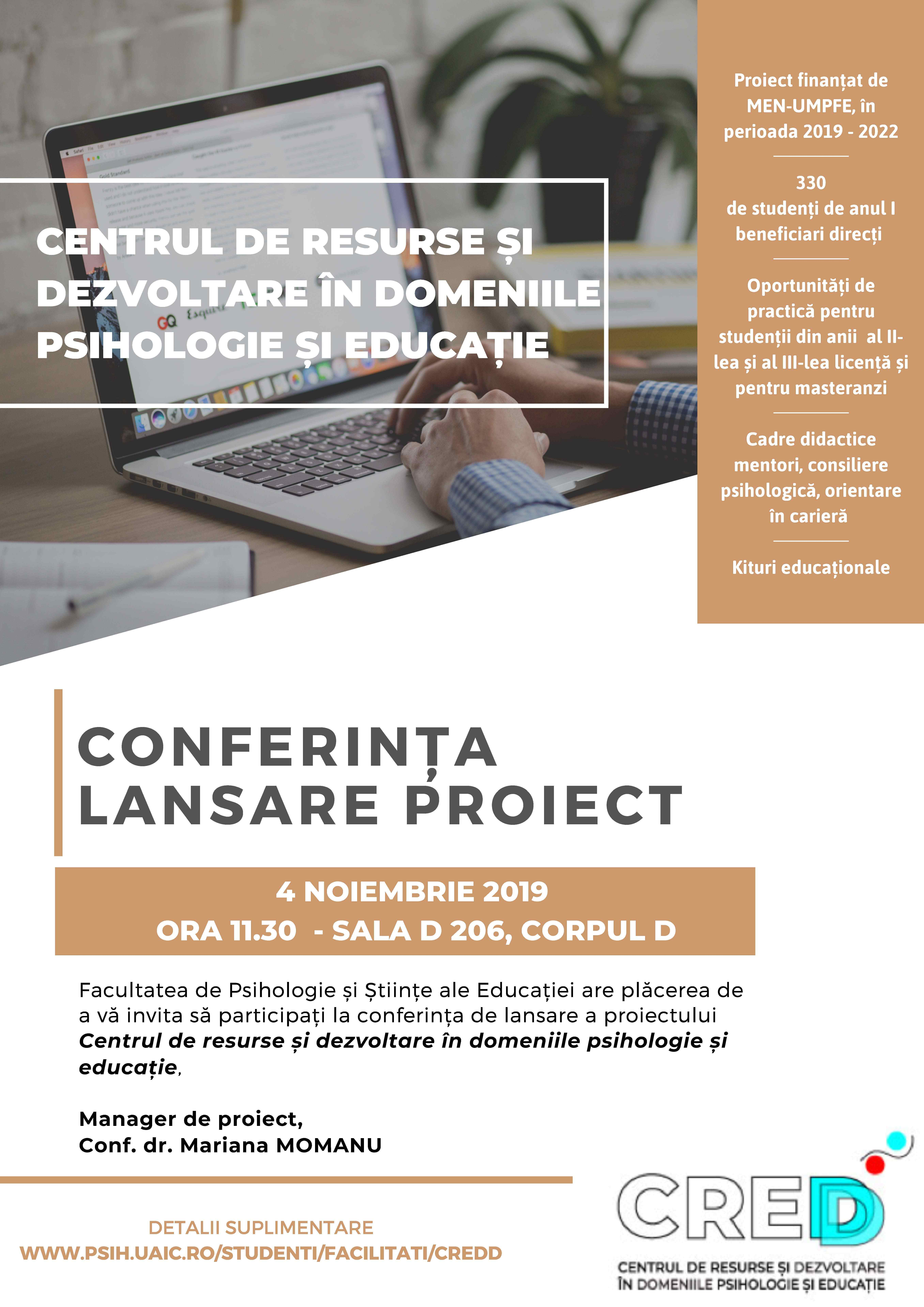 Conferință de lansare proiect - 4 noiembrie 2019